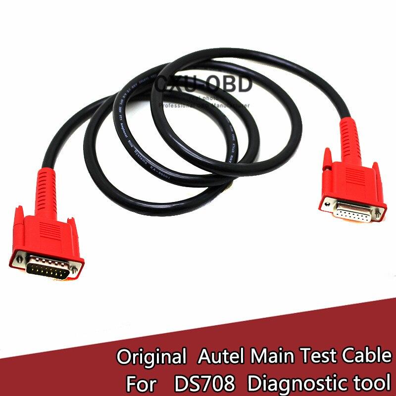 Основной кабель для Autel Maxidas DS708 708 Тестовый Кабель OBD-II для авто Autel диагностические инструменты OBD 2 кабель Бесплатная доставка