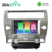 JDASTON 1 DIN 2GB Android 6.zero Automobile DVD Participant For Citroen C4 Quatre Triumph Multimedia Video Participant GPS Navigation Radio Stereo