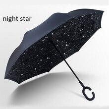 Складной зонтик с двойным слоем и защитой от ветра с цветочным узором, водонепроницаемые автомобильные зонты для женщин, дождевик
