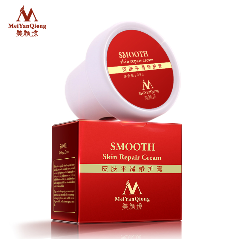 High Quality Smooth Skin Cream For Stretch Marks Scar Removal To Maternity Skin Repair Cream Remove Scar Care Postpartum