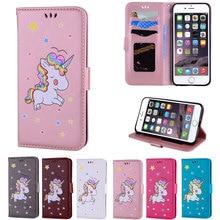 Glitter Unicorn Flip Wallet Phone Case for iPhone
