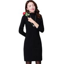 2017 New Style Women Sweater Dresses Spring Autumn Long Sleeve Knitted Turtleneck Thick Warm Slim Dresses vestido de festa AB022