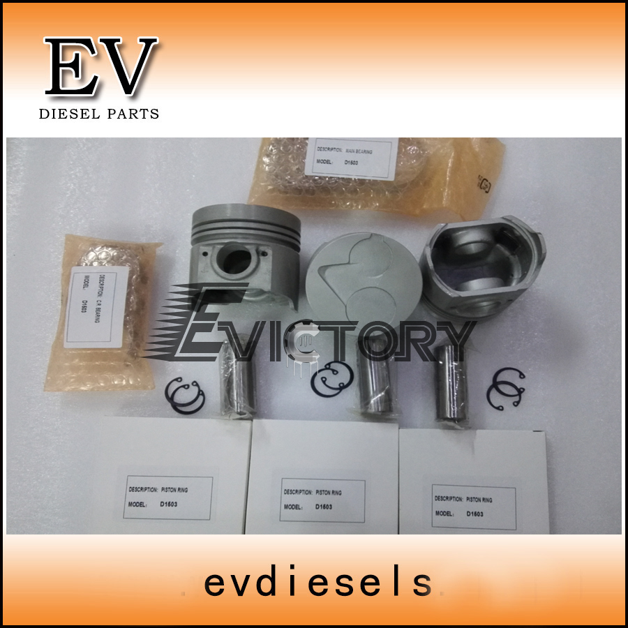 D1503 piston and bearing ...
