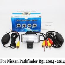 RCA AUX Проводной Или Беспроводной Камеры Для Nissan Pathfinder R51 2004 ~ 2014/HD Широкоугольный Объектив CCD Ночного Видения/Автомобильная Камера Заднего вида