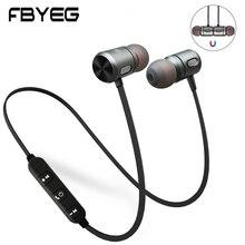 FBYEG C10 Bluetooth наушники Беспроводной наушники Bluetooth Спорт потонепроницаемая гарнитура магнитные наушники с микрофоном для телефона Xiaomi