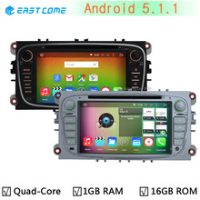 Quad Core Android Coches Reproductor de DVD GPS Radio Stereo Navgation 5.1.1 Para Ford Focus Kuga Mondeo 2007 2008 2009 2010 2011 S C Max(China)
