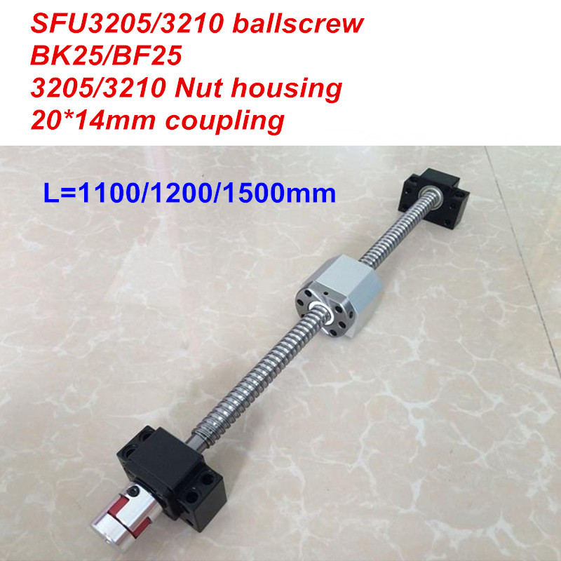 SFU3205 / SFU3210 1100mm 1200mm 1500mm ballscrew + BK25/BF25 + Nut housing + 20*14mm Coupler CNC parts sfu3205 1200mm 1500mm ballscrew with end machined bk25 bf25 support cnc parts