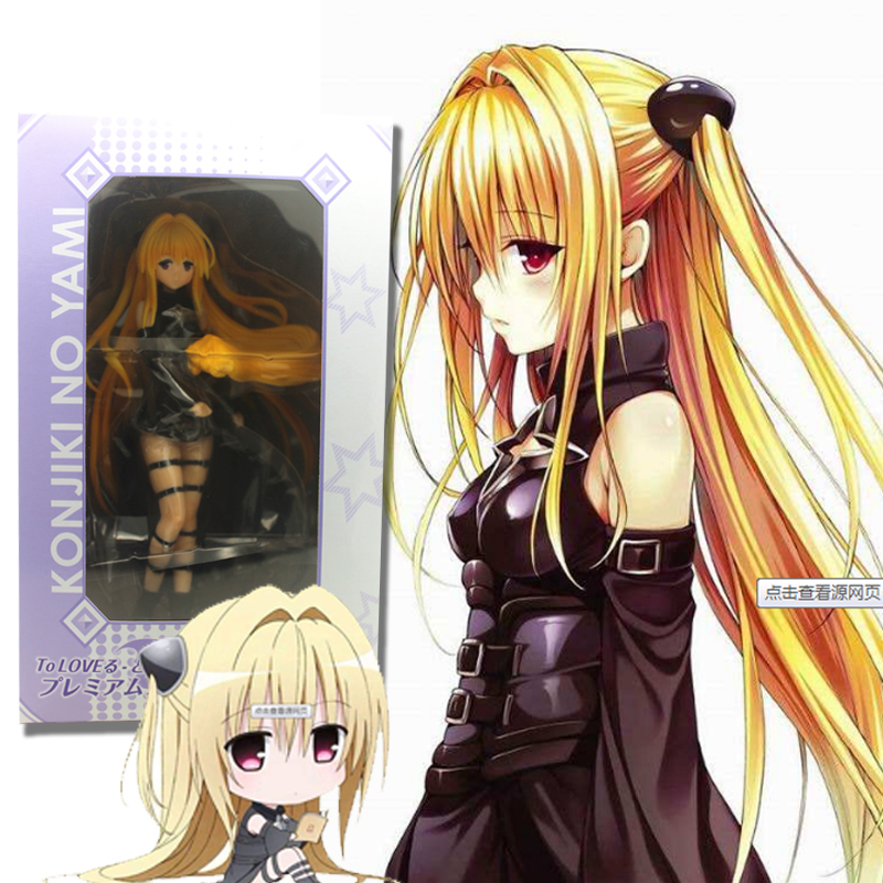 ФОТО [SGDOLL]  Japanese Anime  Version Darkness Golden Darkness  PVC Figures in Box 17031501