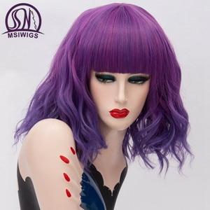Image 4 - Msiwigs ショート合成コスプレウィッグローズネット波状のかつら前髪自然な紫ピンクオンブル毛のかつら 22 色