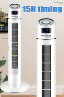 Smart Tower fan vertical floor air conditioning fan no leaf silent cooling fan remote control home timing Remote Control fan