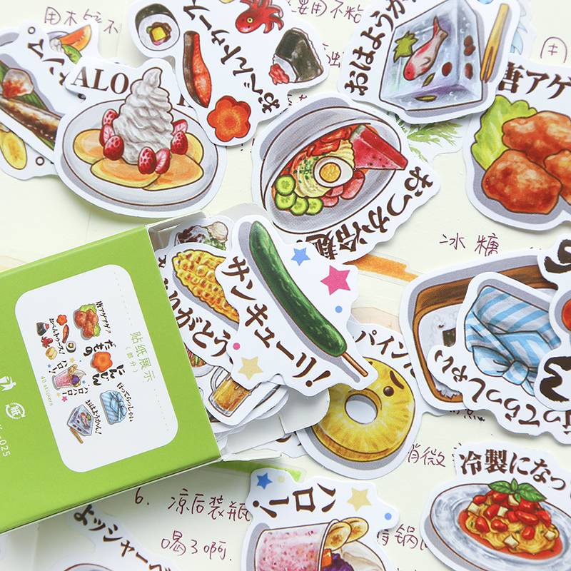 JIANWU 40sheet Cute Cartoon Box Sticker Cute Styling Beautiful Scenery Sticker DIY Stickers Scrapbooking School Stationery