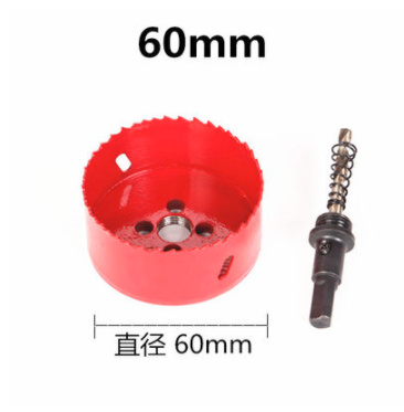 M42 Double Metal Hole Digger Wood Plastic Nicker Drill Plasterboard Downlight Tapper Sound Reaming Tool HRC52-58 Openings