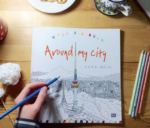 Korean Cool Fashion Coloring My City Theme Book GALLERY BY YOURSELF 64 Pages 25