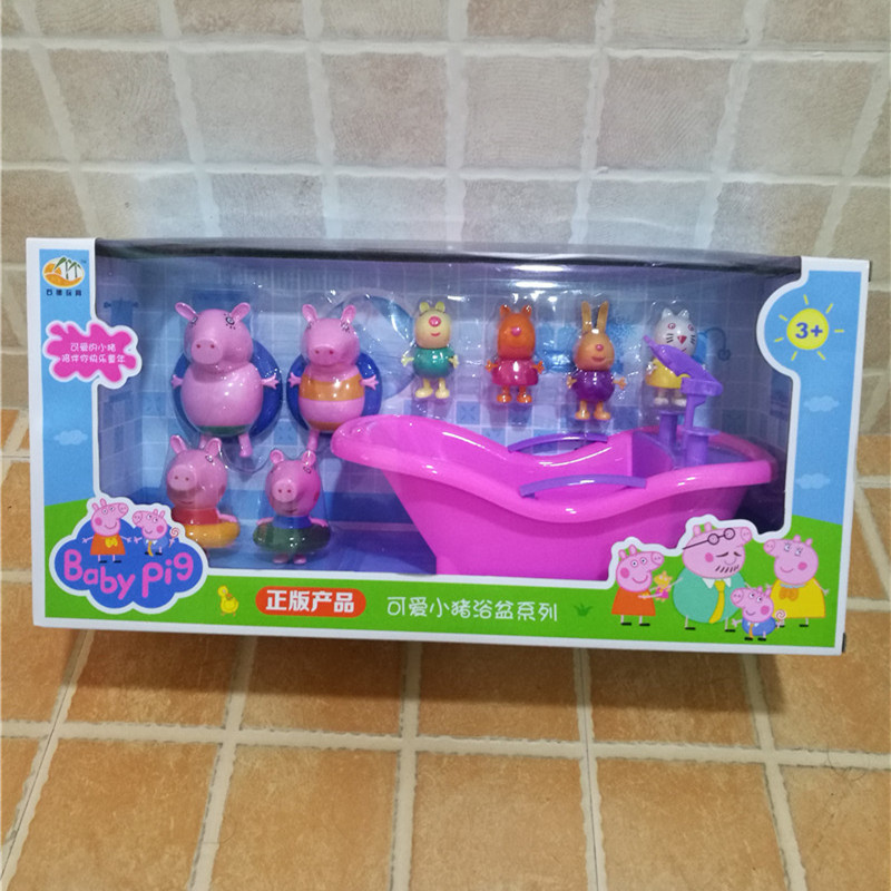 Peppa Pig George family set daddy maddy bath toy play water children 39 s toy gift high quality toys gifts in Action amp Toy Figures from Toys amp Hobbies