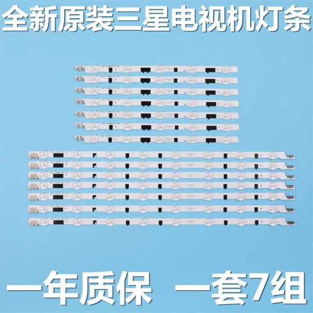 Original novo Kit 14pcs tira CONDUZIDA Para Samsung UE40F5000 BN96 25520A 25521A 25304A 25305A 2013SVS40F D2GE 400SCA R3 D2GE 400SCB R3