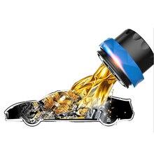 Автомобильный масляный фильтр магнетизатор железный порошок фильтрующее устройство
