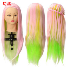 Mannequin Professional Hairdressing Training Heads Great Quality Head Colorful