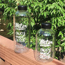 BEEMSk 1pcs outdoor portable plastic water bottles glass Korean creative Water bottle natural fruit tea big fat chubby glass(China)