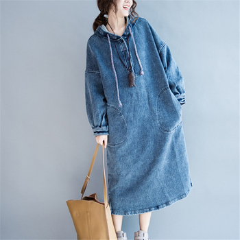 58e73c931 Kpop Harajuku con capucha Denim vestidos 2018 Otoño e Invierno nueva  versión de Corea del Sur vestidos de manga larga floja grande- cap