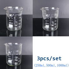 3pcs/set (250ml,500ml,1000ml) Glass Beaker Chemistry Experiment Labware For School Laboratory Equipment цены онлайн
