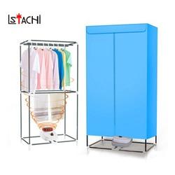 LSTACHi Elettrico asciugatrici domestico pieghevole vento caldo di essiccazione Armadio lavanderia portatile Indumento cremagliera di sterilizzazione asciugatrice