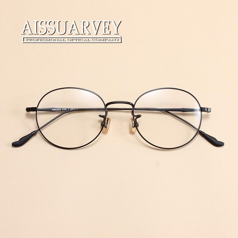 Glasses Frame Decoration : Women eyeglasses frame round metal print vintage optical ...