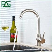 Лидер продаж горячей и холодной воды меди кухонный кран-полированный никель отделка спрей кухни смесители