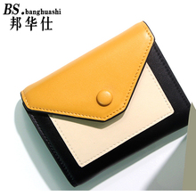 Genuine leather wallet ladies wallet multi-purpose ladies wallet 100% leather brand-name brand short coin pocket