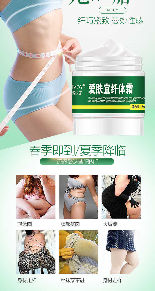 Slimming Creams Body Shaping Fat Burning Weight Loss Products Thin Waist Leg Abdomen Stomach Cream For Slimming Lose Weight 10