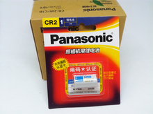 20pcs/lot New Original Battery For Panasonic CR2 3V CR15H270 850mah Lithium Camera Non-rechargeable Batteries