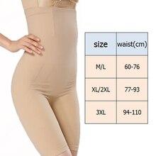 High Waist Body Shaper Panties seamless tummy Belly Control Waist Slimming Pants Shapewear Girdle Underwear Waist Trainer