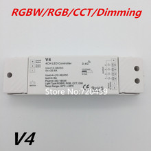 RGBW RGB CCT Dimming 4 Channel LED RF Controller 2 4GHz Wireless RF Remote Controller for