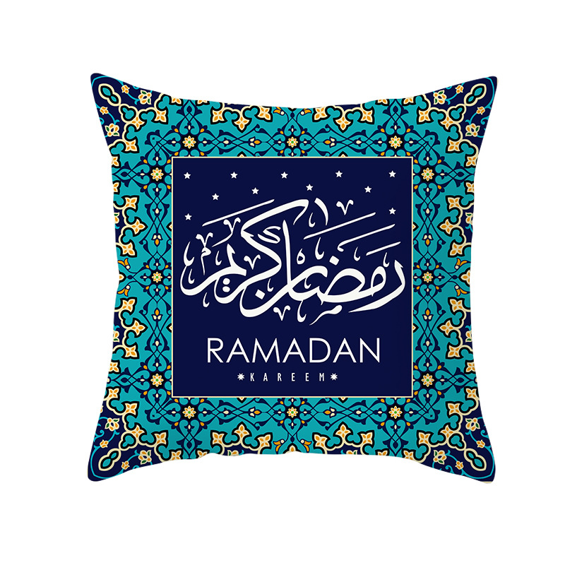 Islamism Decoration Cushion Cover Muslim Ramadan Moon Flowers Washable Polyester Pillow Cover Car Sofa Seat Pillowcase 45*45cm
