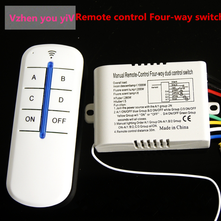Four way manual intelligent digital remote control switch LED lamp 220V wireless remote control wireless remote control switch c manual wireless smart remote control 1ch switch for led lamp ac 220v remote switch electrical curtain light wireless switch