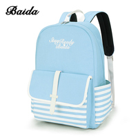 Baida Fashion School Backpack Japan And Korean Preppy Style Girls Fresh Style For Mochila High Quality
