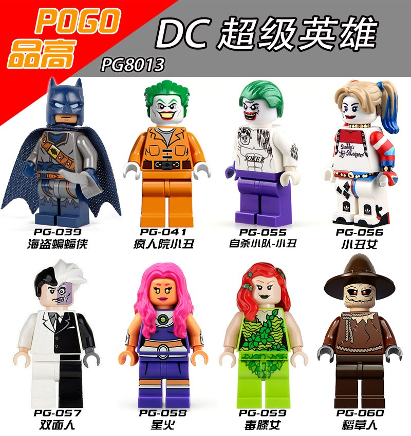Popular Lego Buy Cheap Lego Lots From China Lego Suppliers