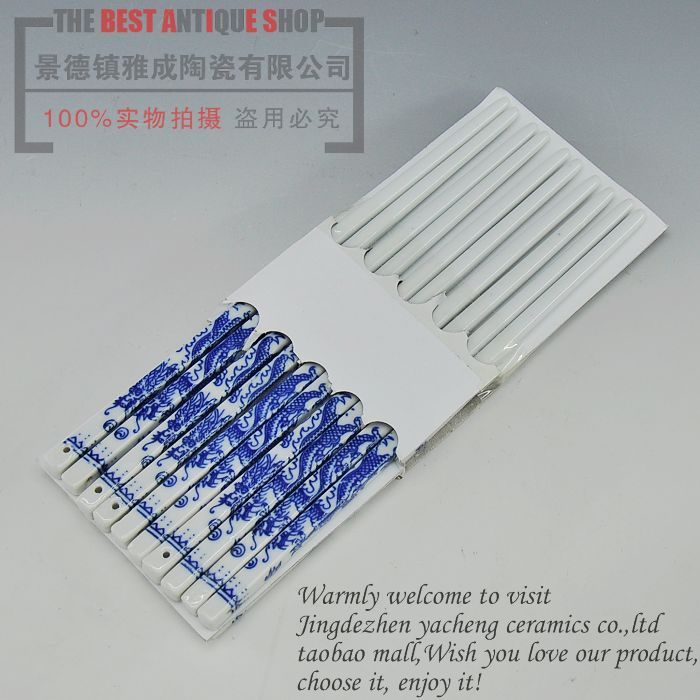 Unique crafts small gift blue and white porcelain <font><b>chopsticks</b></font> home crafts set portable tableware accessories image