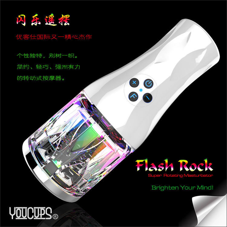 YouCups Flash swing,electric male masturbator automatic sex machine,mens sex toys for men vibrator adult sex toys pocket pussy 12 speed electric male sex masturbadores masculinos japan masturbator pussy masturbator vibrator adult sex toys for men