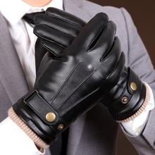 PU skórzane rękawiczki męskie jesień zima oraz aksamitna zagęścić utrzymać ciepłe jazdy wiatroszczelna skóra syntetyczna rękawiczki męskie PM008PC tanie tanio Moda Midnight Pulsu Nadgarstek Stałe Dla dorosłych Gloves Male Black Spring Summer Autumn Winter Five-Finger Gloves Full Finger