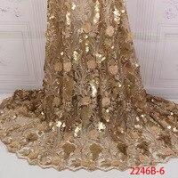 Золотая блестящая кружевная ткань из бисера французские кружева ткани высокого качества Тюль французский нигерийский кружева аппликация ...