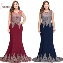 Vestidos de madrina Plus Size Navy Blue Mermaid Lace Mother Of the Brid