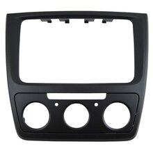 Переходная для Skoda Yeti 2009+(поскольку мерки снимаются вручную, кондиционер) Радио DVD стерео компакт-дисков Панель Даш Комплект отделка лицевая, приборная панель рамка