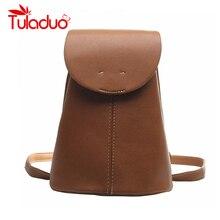 цены на Special Design Anti Theft Women Leather Backpacks 2019 New Purse Vintage Female Shoulder Bag Travel Small Backpack Lady Rucksack  в интернет-магазинах