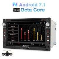 Pumpkin 2 Din 7 Android 7 1 Car DVD Player GPS Navigation Quad Core Car Stereo