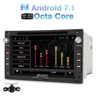 Pumpkin 2 Din 7 Android 7 1 Car DVD Player GPS Navigation Quad Core Car Stereo