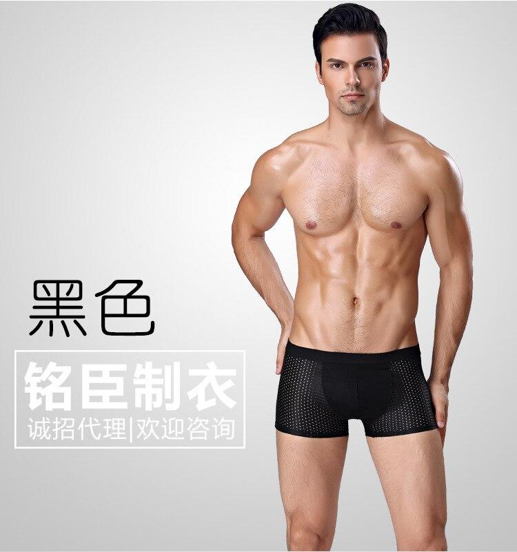 Men Boxer Briefs Polyester Underwear Men 2 Pack Boxer Briefs for Valentines Gift with Wild Wolf Pattern