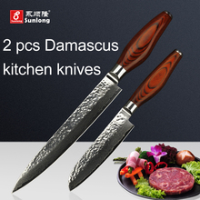 High quality damascus steel knives 2pcs sets suit sashimi knife 5 inch chef 8inch kitchen tool filleting color wood handle