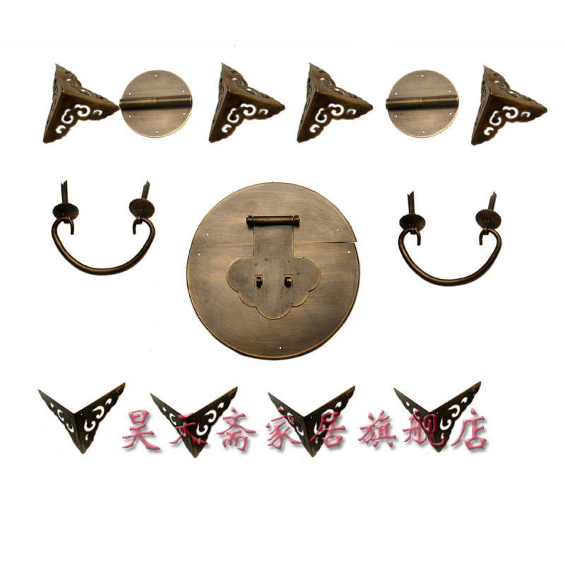 [Haotian vegetarian] Chinese antique Ming and Qing furniture fittings copper live Zhangmu Xiang / classical copper accessories H
