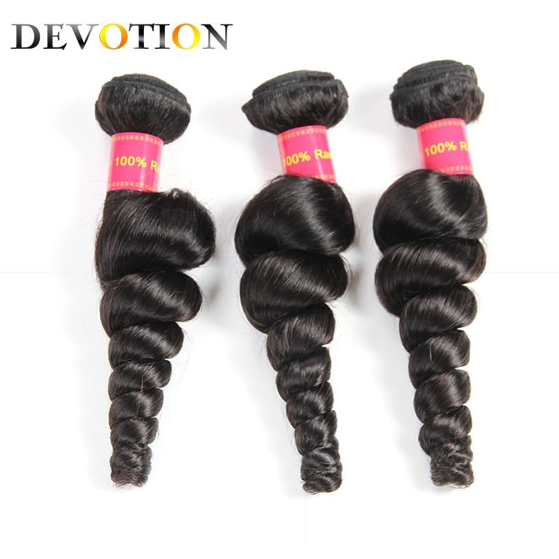 Brazilian Loose Wave 3 Bundles Brazilian Hair Weave Bundles Remy Hair Bundles 100% Human Hair Extensions No Shedding Devotion ...