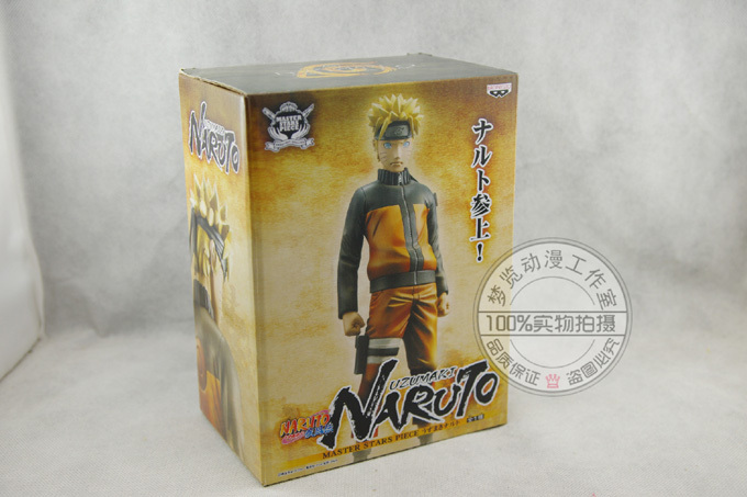 Classic Japan Comic Anime Uzumaki Naruto Stand Figure Figurine Huge